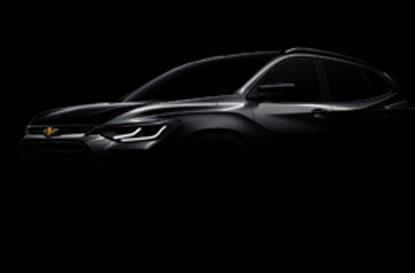 GM confirma nova família de veículos para emergentes