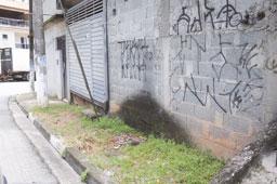 Prefeitura de Diadema intensifica fiscalização de calçadas em mau estado de conservação