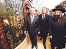 Netanyahu e Bolsonaro visitaram Muro das Lamentações. Foto: Alan Santos/PR