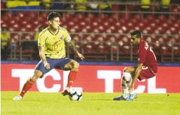 A Colômbia, de James Rodríguez, levou a melhor sobre o Catar. Foto: Divulgação/FCF