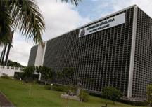 TJ suspende sessões presenciais na Alesp; análise de pacote fiscal é adiada. Foto: Divulgção