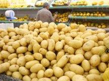 Inflação oficial de novembro é a maior inflação em cinco anos