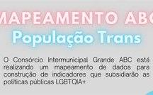 Iniciativa vai reunir indicadores que servirão de base para o desenvolvimento de políticas públicas específicas. Foto: Divulgação/Consórcio ABC