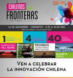 Fundación Chile celebra 40 años con jornada sobre innovación