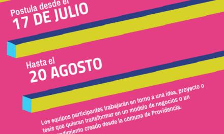 """Ya están abiertas las postulaciones al Programa """"Fábrica Innovación Providencia"""" 2018"""