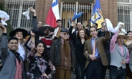 Santiago lanza fondas del parque O'Higgins con foco en seguridad y cuidado del medio ambiente