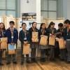 Concurso de Innovación Escolar del Museo de Historia Natural y EPV premió a sus ganadores