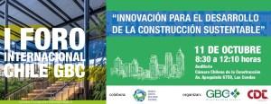 Chile GBC realizará foro internacional sobre innovación en la construcción sustentable