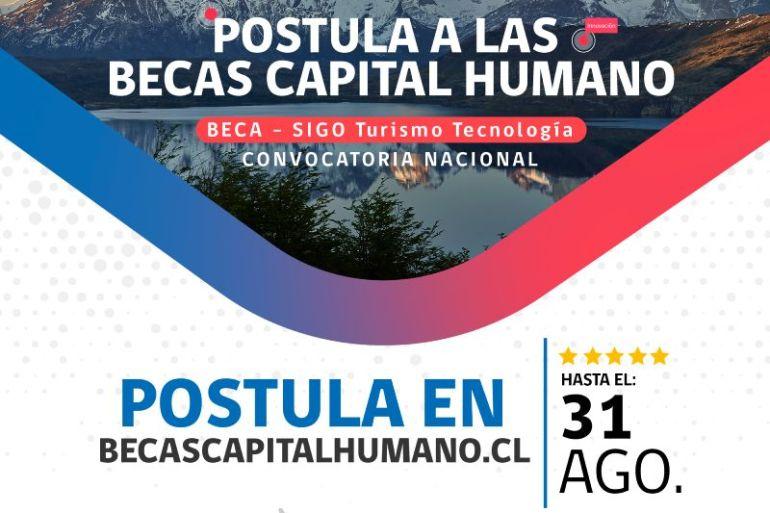 El turismo chileno se podrá posicionar en el mundo online con nuevo programa de estrategias digitales