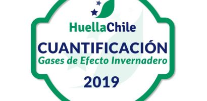 TOC Biometrics recibe el reconocimiento de cuantificación del Programa HuellaChile