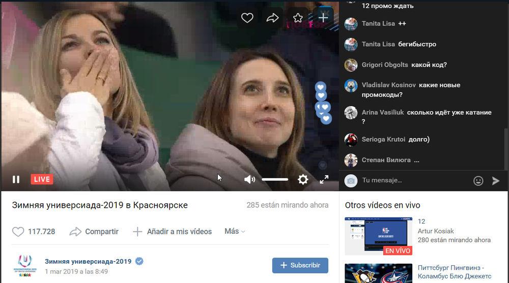 Videos y transmisiones en vivo en VK