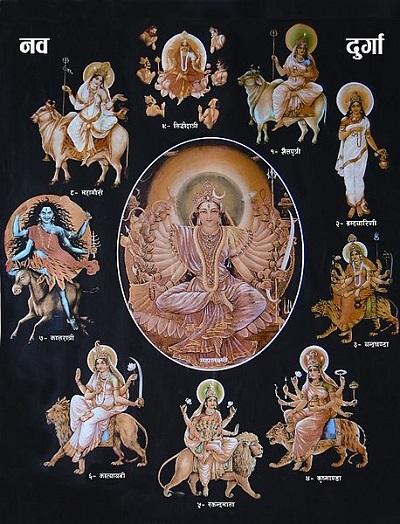 Navdurga