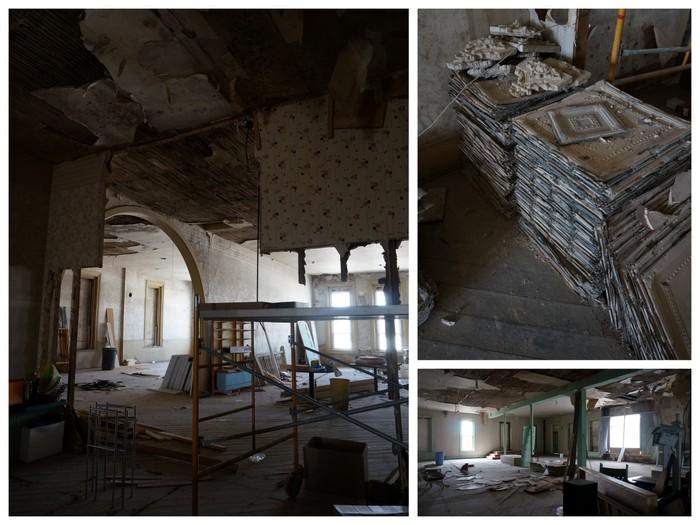 MSQC Renovations