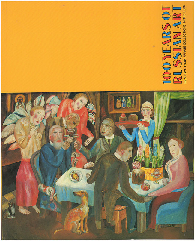 Cover: 100 Years of Russian Art, 1889-1989: From Private Collections in the USSR.