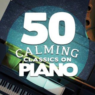 VA – 50 Calming Classics on Piano (2015)