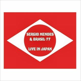 Sergio Mendes & Brasil '77 – Live In Japan (2020)