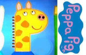 gerald-giraffe-peppa-pig