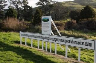 Os 5 nomes de lugares mais longos do mundo