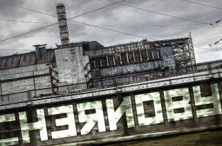 21 fatos interessantes sobre o desastre nuclear de Chernobyl