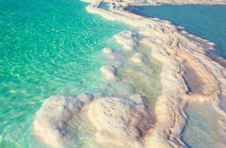Por que o Mar morto é tão Salgado?