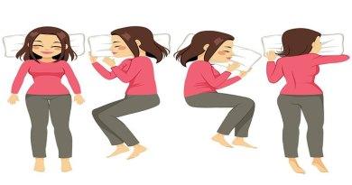 posição que você dorme