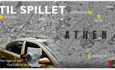Deadline Athen