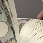 Bursa Saham Asia Jatuh, Yen Jepang Menguat