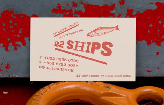 22-Ships