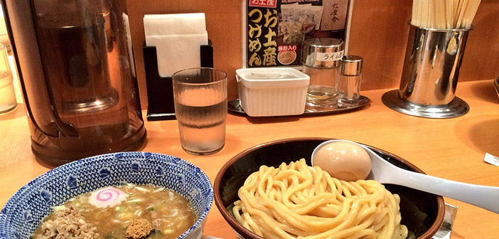 Restaurante Rokurinsha