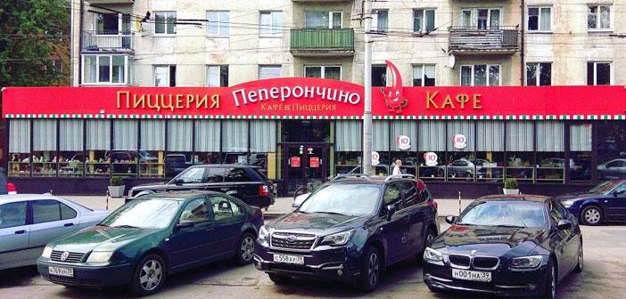 El restaurante Cafe Peperonchino, un italiano dotado de cafetería situado a 20 minutos de la Arena Baltika, el estadio de fútbol de Kaliningrado, ha sido señalado por Polina Ivanova y Natalia Shurmina de Reuters.