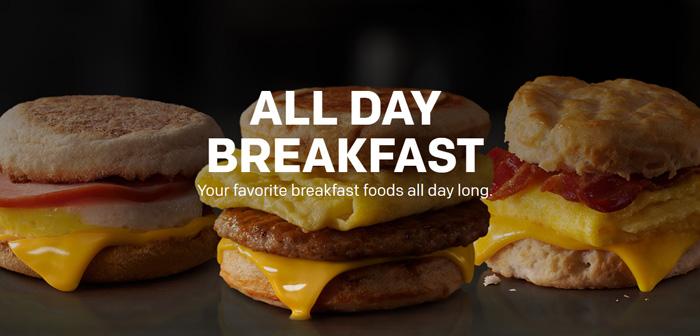 McDonalds lleva explotando este parecer desde 2015, cuando lanzó su servicio de desayunos a cualquier hora del día, que le ha repercutido en un incrementos de ventas ejercicio tras ejercicio de alrededor del 13%.