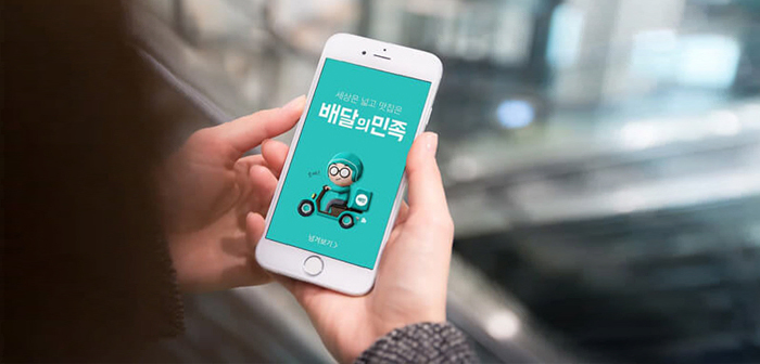 Total, perceived revenues of 180 000 million won in 2017 (some 141 millones de euros), figure has only increased since then. The market value of the company today stands at 2500 millones de euros.millions of euros