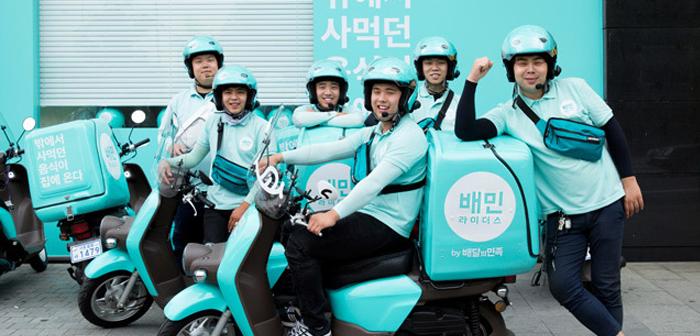 Il est Baedal minjok, la société de service créée par Woowa Brothers Corp. fondée par Kim Bong-jin.