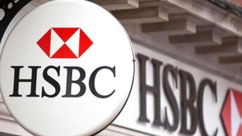 HSBC'nin Londra'daki yönetim merkezinin camları kırdı