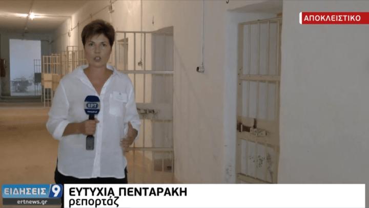 Αποκλειστικό: Η ΕΡΤ στα «κελιά των μελλοθάνατων» στις φυλακές Αγυιάς – Μετατρέπεται σε ψηφιακό μουσείο (video)