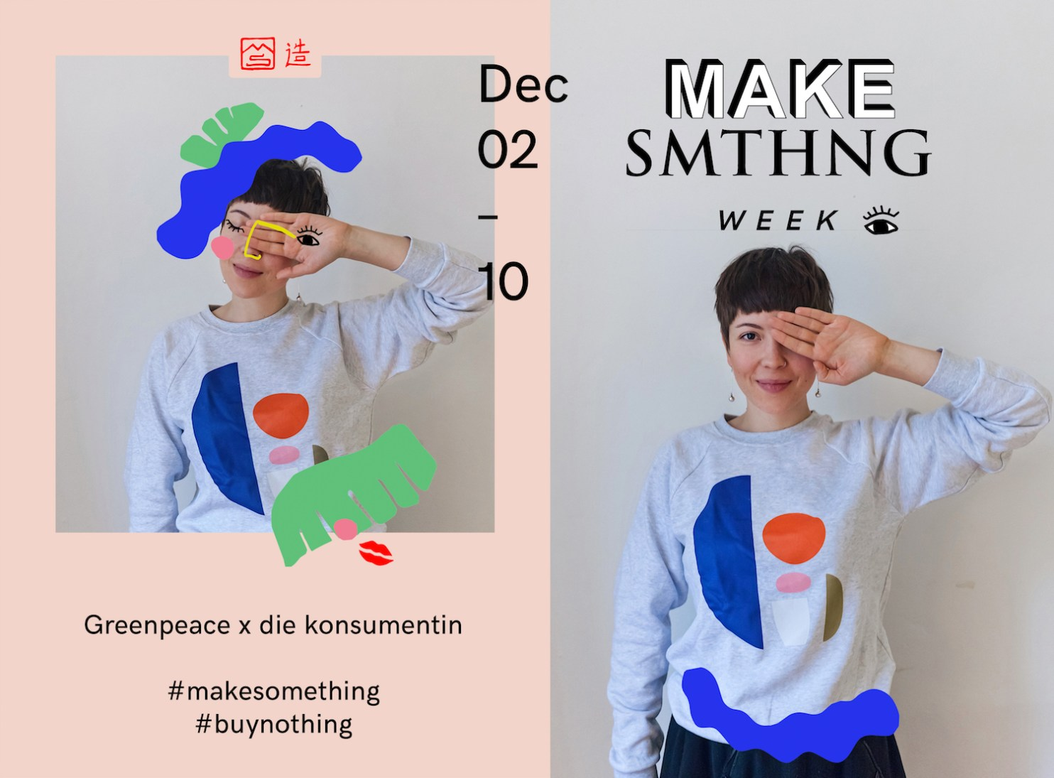 MAKE SMTHNG WEEK – against Black Friday, Cyber Monday, Cyber Monday and Consumerism