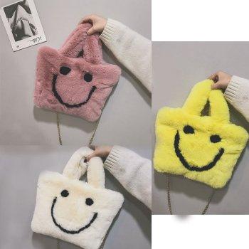 Smiley Bag 3 Farben