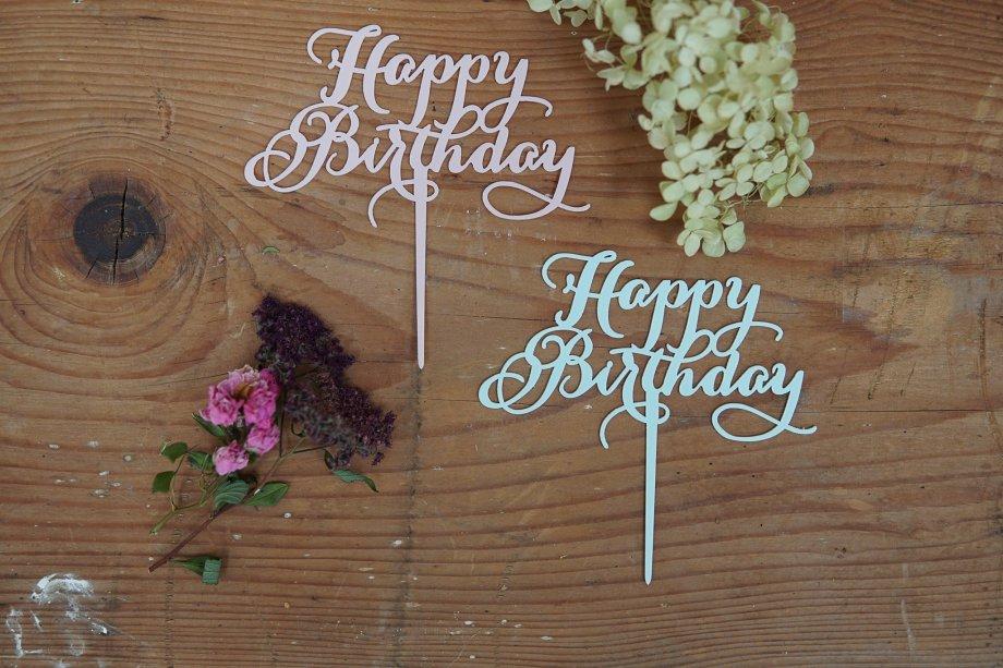 Mini Happy Birthday