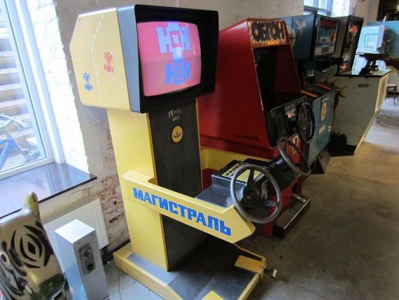 Arcade game Magistral