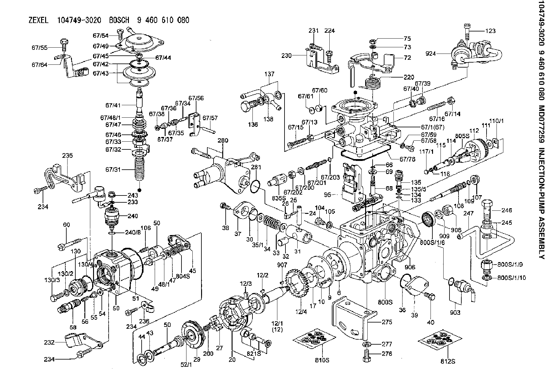 9 460 610 080 Fuel Distributor Injection