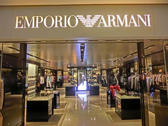 Key Difference - Emporio Armani vs Armani Exchange