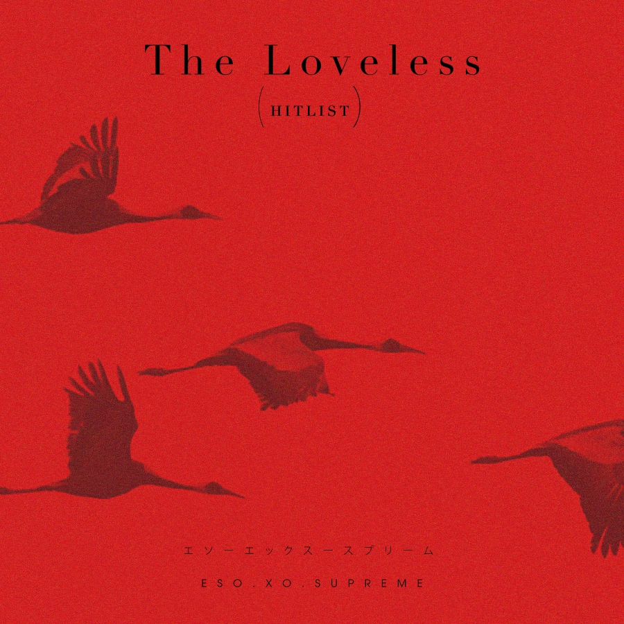 Eso.Xo.Supreme (@EsoXoSupreme) - The Loveless (Hitlist) | Prod by @AyeBromar