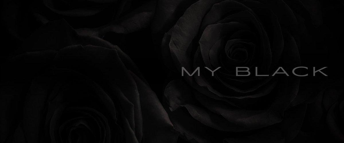 Path P – My Black