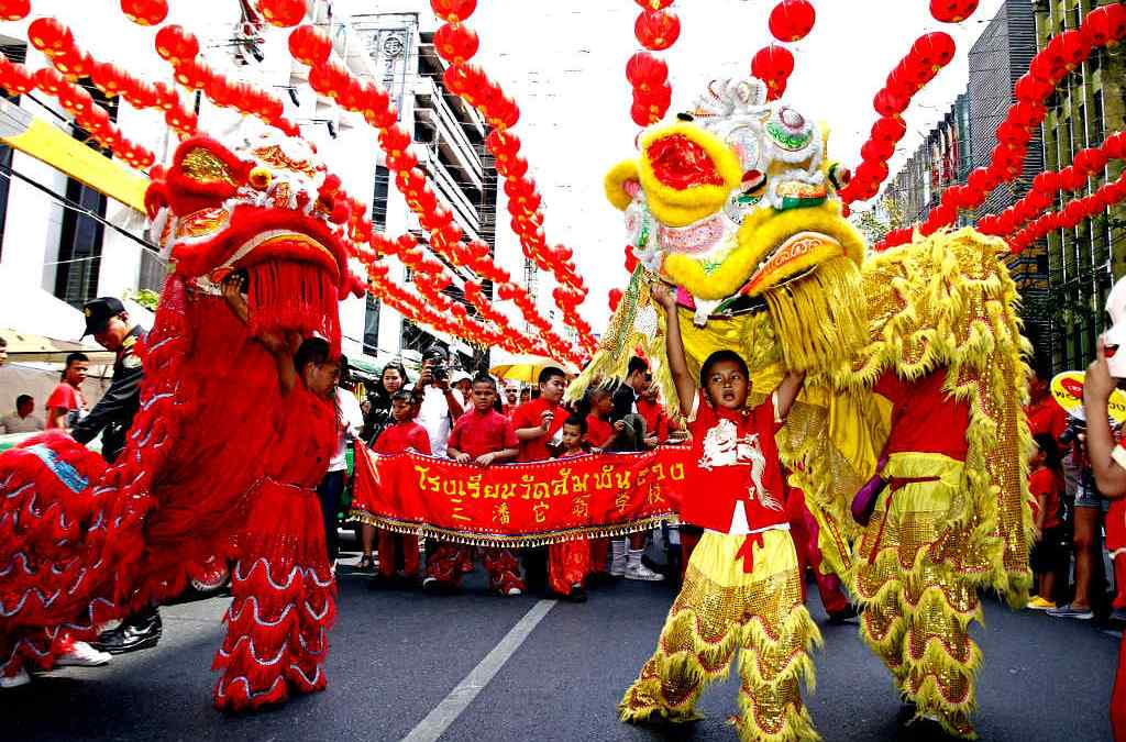 Lunar New Year Lessons In Starting A Successful Business