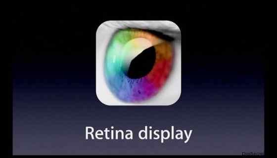 retina-display-iphone