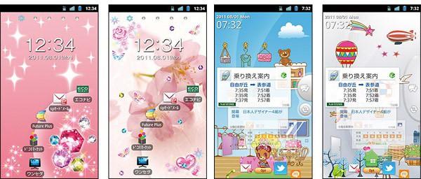 Lumix Phone Screen