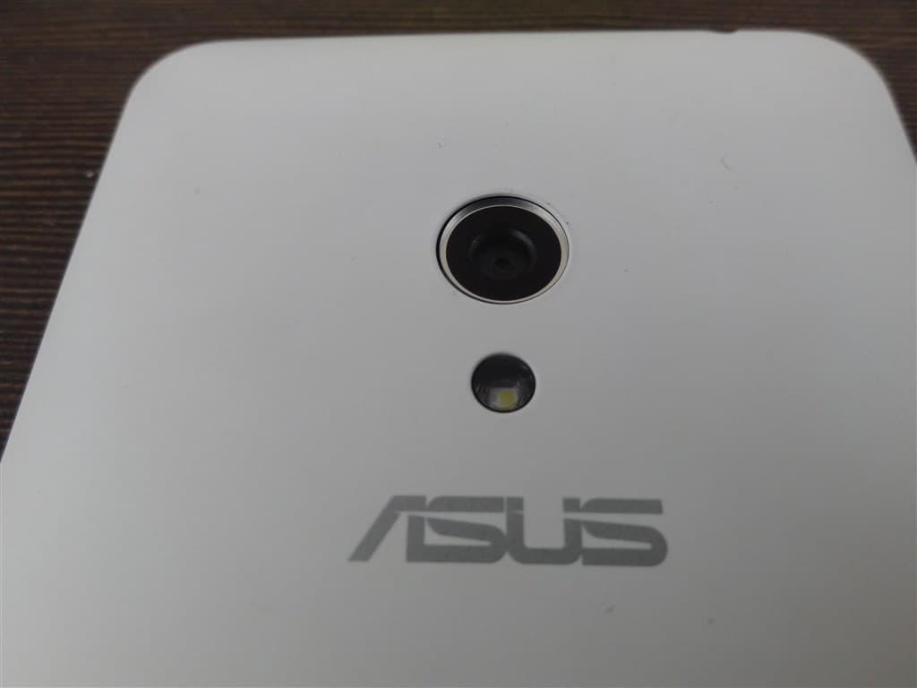 Asus Zenphone 5 Camera
