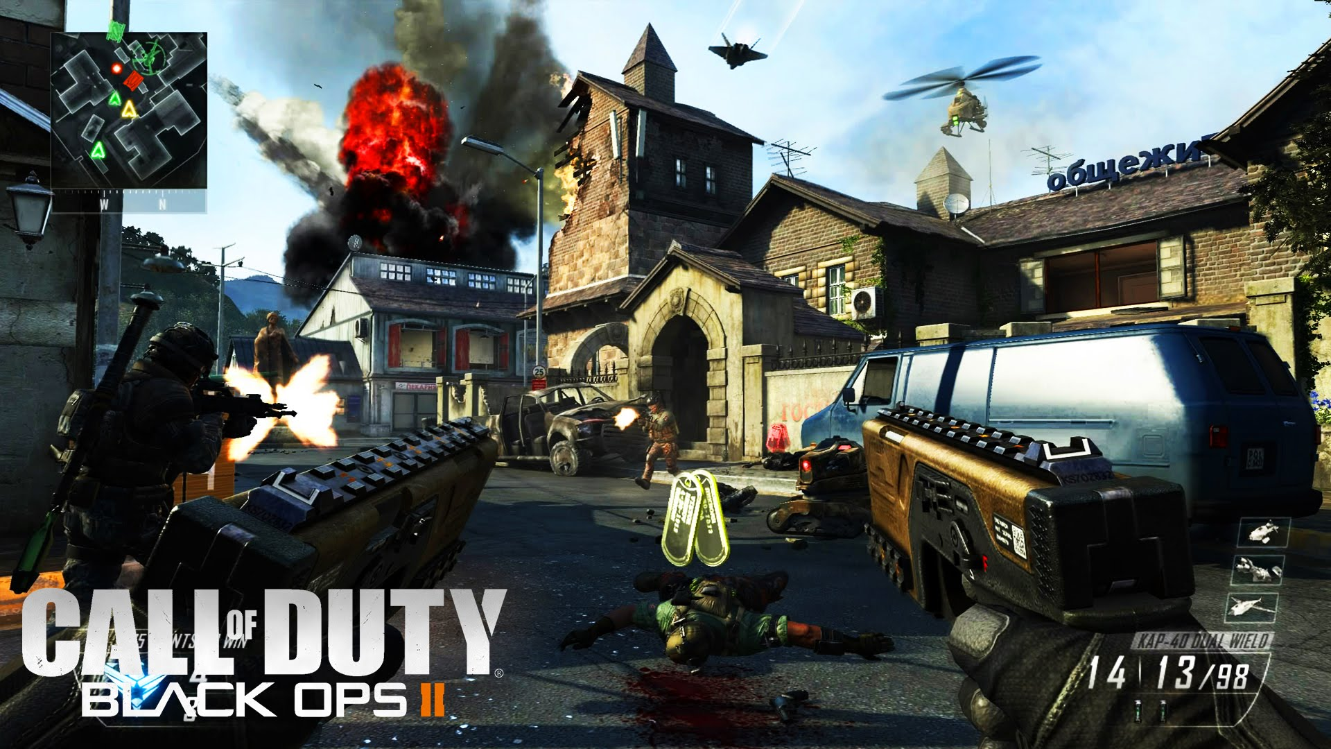 Buy Call Of Duty Black Ops 2 And Download