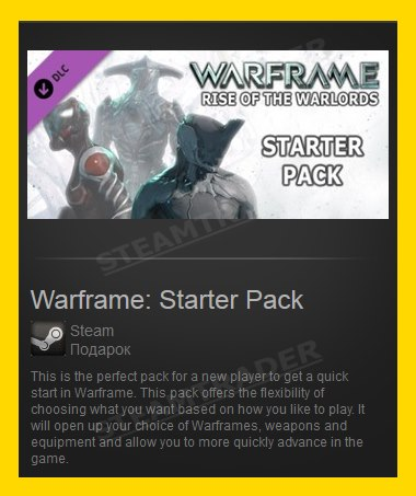 Warframe Starter Pack DLC STEAM GIFT REGION FREE