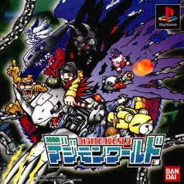 Game_digimonworld_cover